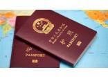 여러분!! 여권 빨리 확인해보쇼!!이런 분들 탑승거부,강제출국 당한담다