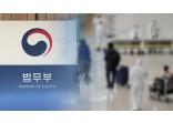 (법무부)한국에서 올해 2월28일까지 이런 조선족분들 몽땅 비자연장해준담다! 빨리보쇼!
